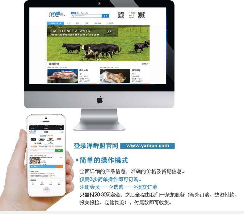 http://www.yxmon.com/data/upload/shop/article/05302033229209074.jpg