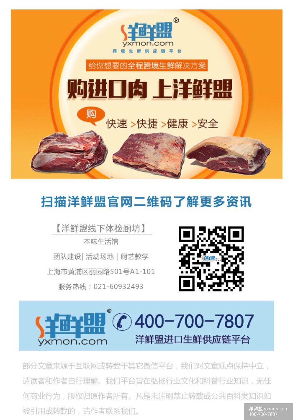 http://www.yxmon.com/data/upload/shop/article/05760713075285109.jpg