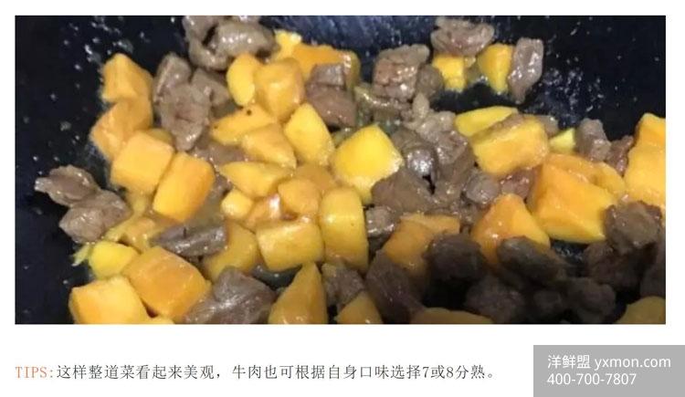 http://www.yxmon.com/data/upload/shop/article/05905066812292433.jpg