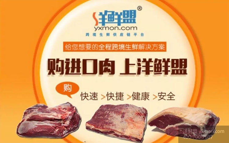 http://www.yxmon.com/data/upload/shop/article/05905067120245301.jpg