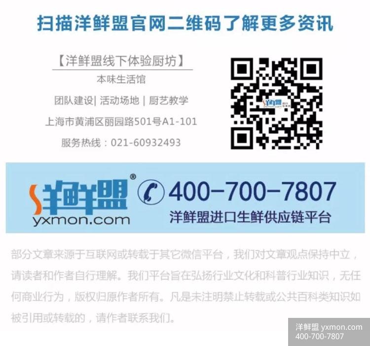 http://www.yxmon.com/data/upload/shop/article/05905067282972732.jpg